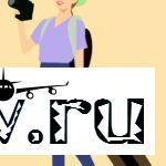 Как перестать бояться перелетов на самолете